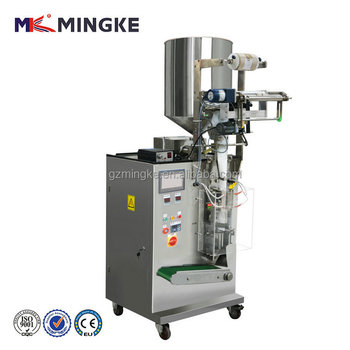 body lotion packaging machine