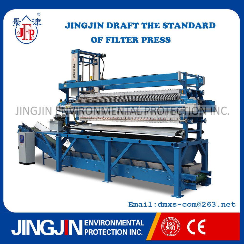 Chinese machine supplier -automatic filter press for waste water treatment with good price