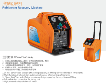 Hot Sale Refrigerant Recovery Machine TRR-24A for air condition in Good Price
