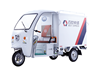 CE Certificated Half Closed Delivery Cargo Electric Tricycle