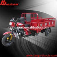 250cc cargo tricycle chinese reverse trikes