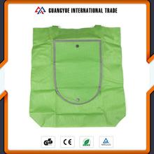 Guangyue Promotional Product Foldable Custom Design PP Non Woven Cheap Shopping Bag With Logo