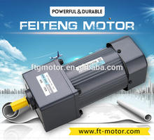 speed reduction ac gearbox adjustable