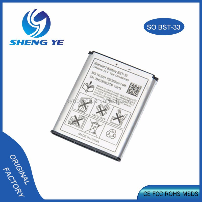 Cell phone Accessory Power Bank External <strong>Battery</strong> From Shenzhen for Sony Ericsson W595 K790 U10 p990 v800 <strong>U1</strong> BST-33