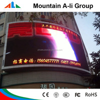 P10 Curved Led Billboards , Full Color Outdoor Advertising Led Display