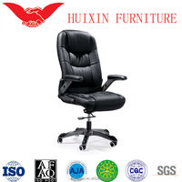 Commercial Office Leather Meeting Chair