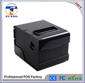 wifi bluetooth usb rs232 76mm pos thermal paper printer