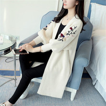 Autumn Latest women knitted jacket fashion embroidery Lantern sleeves long Cardigan Women sweater