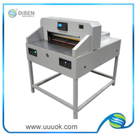 High precision perforated paper cutter