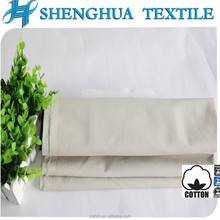 Double layer soft white cotton fabric for pants dresses