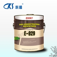 E-929 low price high quality single-component polyurethane waterproof roof coating