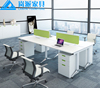 Modern office furniture tables design 4 person office workstation computer desk HL-05