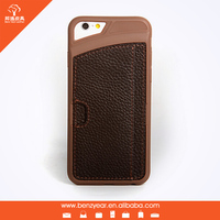 China supplier custom 4.7inch cell phone cover