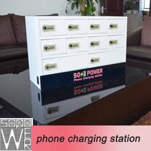 easy to operate mobile phone charging unit