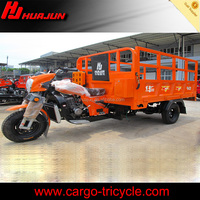 tricycle cargo/chongqing three wheel motorycle tricycle/motos triciclos de carga for sale