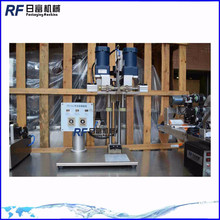 Plastic Bottle Capping Machine,Cap Sealing Machine,Screw Capper 10-50mm