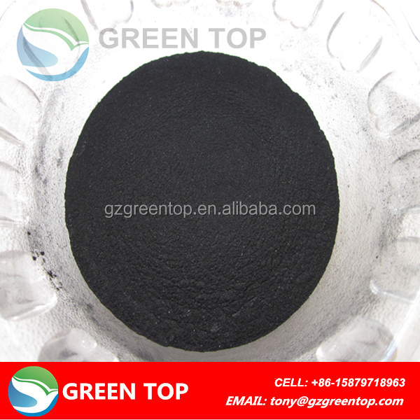 wood based powdered activated carbon, coal based activated carbon