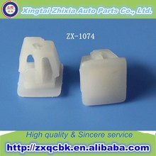 Car plastic clips,auto retaining clip,automotive plastic fasteners