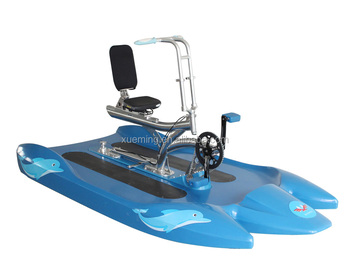 New hot sale kids and adult amusement park beach water bike