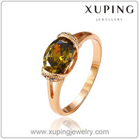 12475Xuping one single stone ring designs, new design ladies gold finger ring, 18K Gold Ring With Gemstone