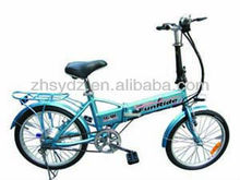 250w electric bicycle,ebike,foldable elelctric bike