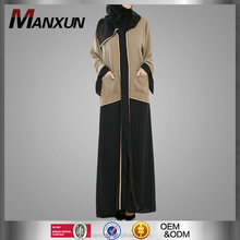 Abaya Kaftan Arab Jalabiya Dubai with Golden Line Border Two Colour Design Wide Sleeve Cuff