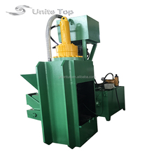Well Designed scrap metal chip compactor with long life