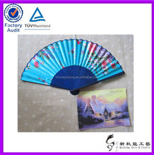 New Idea handfan, Advertising Fan of Bamboo Products