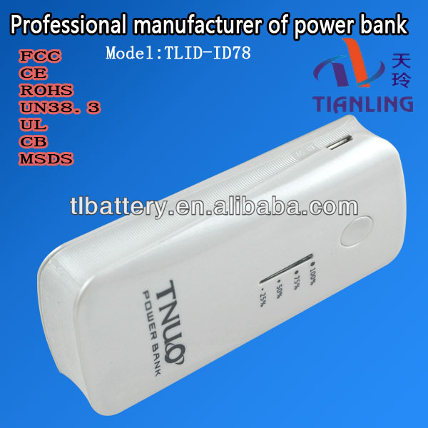 2013 new 5600mA Hot selling high-energy Li-polymer battery portable mobile power bank