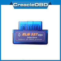 New quality super mini elm327 v2.1 bluetooth OBDii / OBD2 Wireless Mini elm327 Auto code reader
