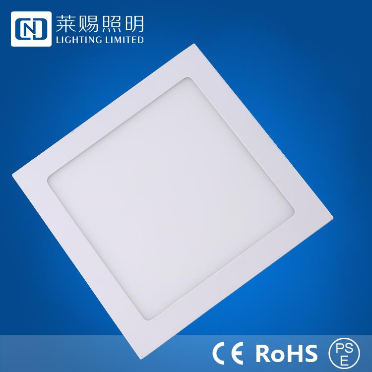 ultra-thin led recessed led lighting square super thin China supplier flat led ceiling panel light
