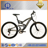 21 speed mountain bike aluminum alloy mountain bicycle