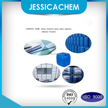Adhesion Promoter JSC-1188 waterborne adhesives and sealants.