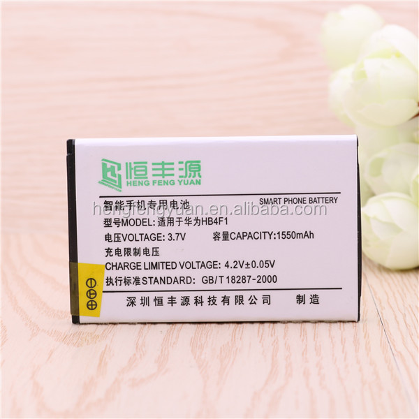 GB/T18287-2013 mobile phone batteryFor Huawei U8220 U8230 U9120 E5830 M860 Ascend HB4F1 Cellphone Battery HB4F1 1500mAh