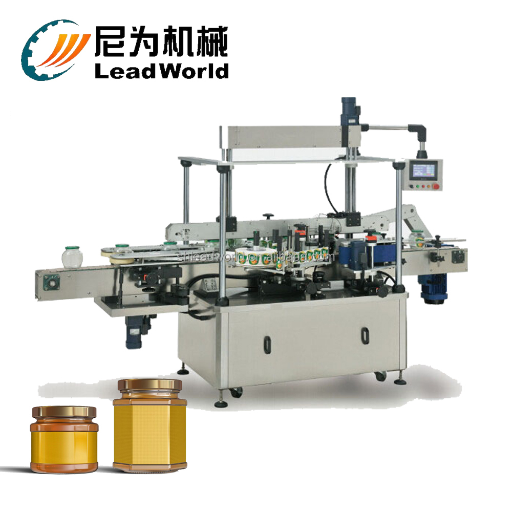 2017 Hot Sale Red Bean Paste Round jar labeling machine