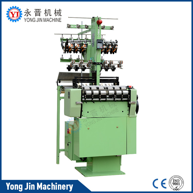 noise free safe needle loom machine price