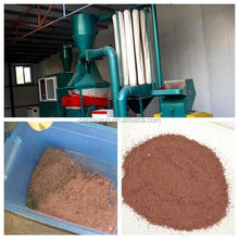 High recovery rate scrap copper wire separating machine with lowest price