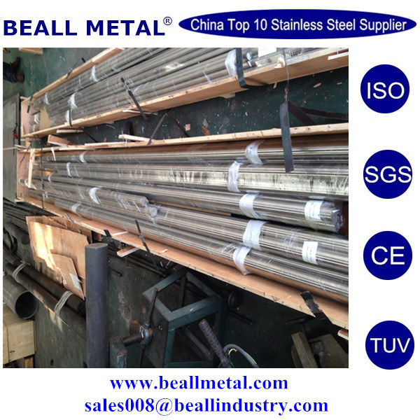 best price Inconel 601 special alloy bars,rings and forgings in China
