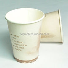 single wall paper cup for coffee