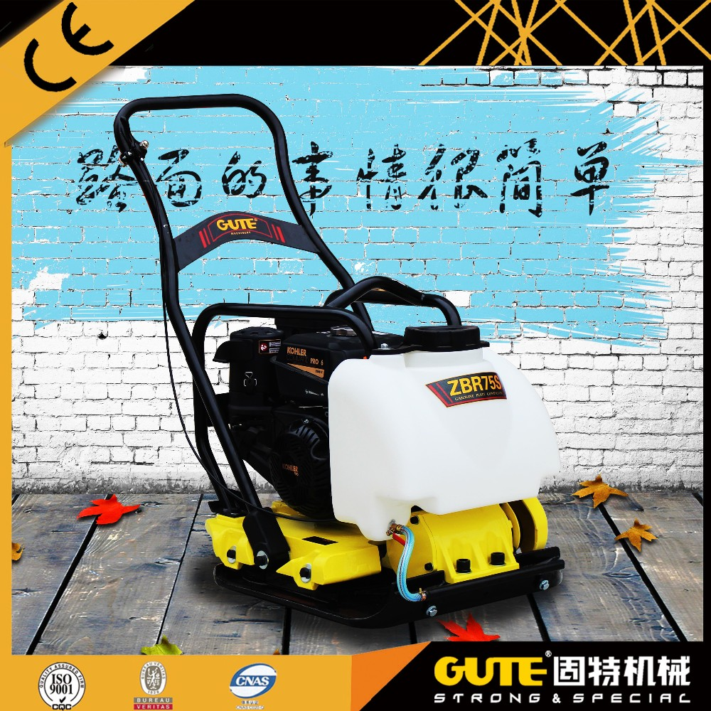 good quality honda engine asphalt road vibrator compactor ZBR75S