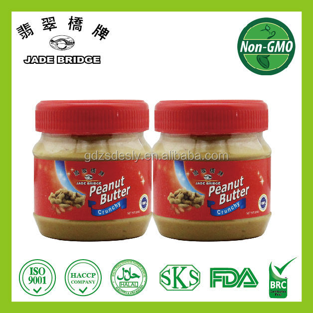 Bulk Peanut butter Canned from Authentic supplier