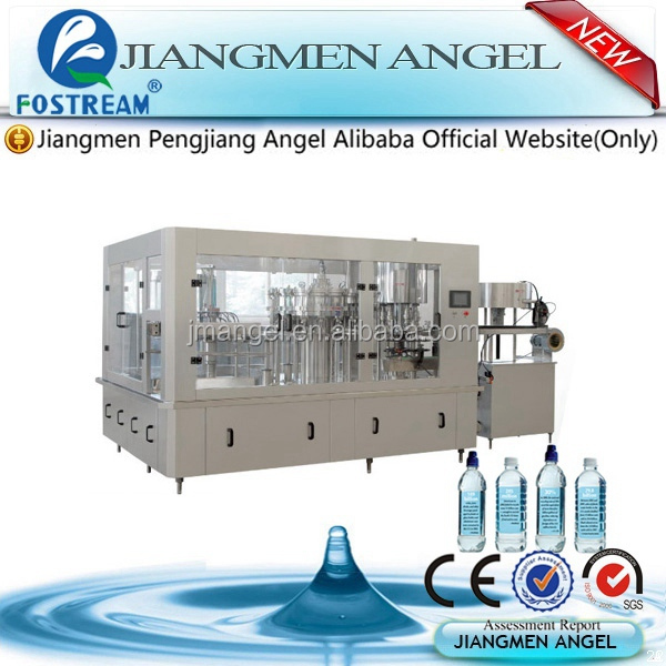 Jiangmen Angel automatic carbonated soft drink filling machine