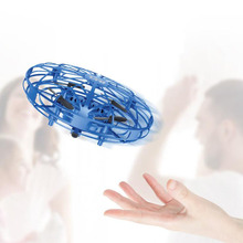 Hand Control Mini UFO Toy Induction Drone with LED light