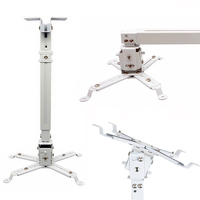 DH-DJG-1 Factory hotselling 360 Degree Adjustable Universal Wall Mount motorized projector ceiling mount
