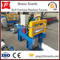 Automatic Metal Sheet Shearing Machine
