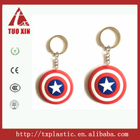 Promotional silicone Key Chain/PVC Key Chain