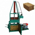 Lowest price waste fabric used clothes waste textile compress baler machine