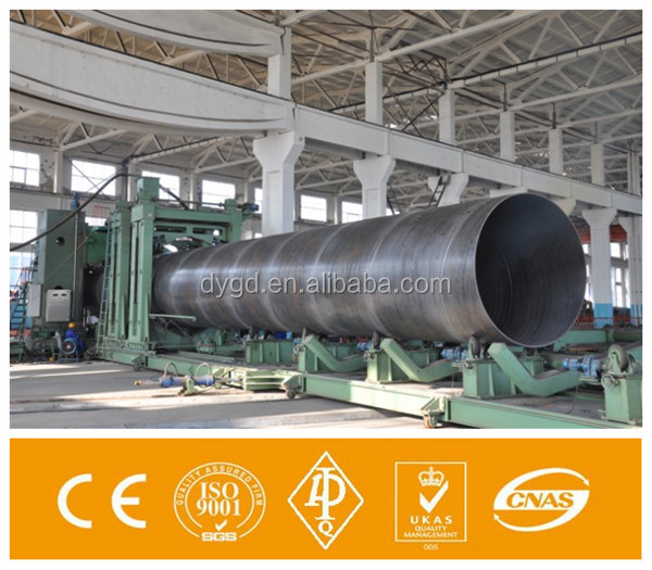 SSAW WATER PIPE LINE / SPIRAL WELDED STEEL PIPE SUPPLIER /PRICE LIST