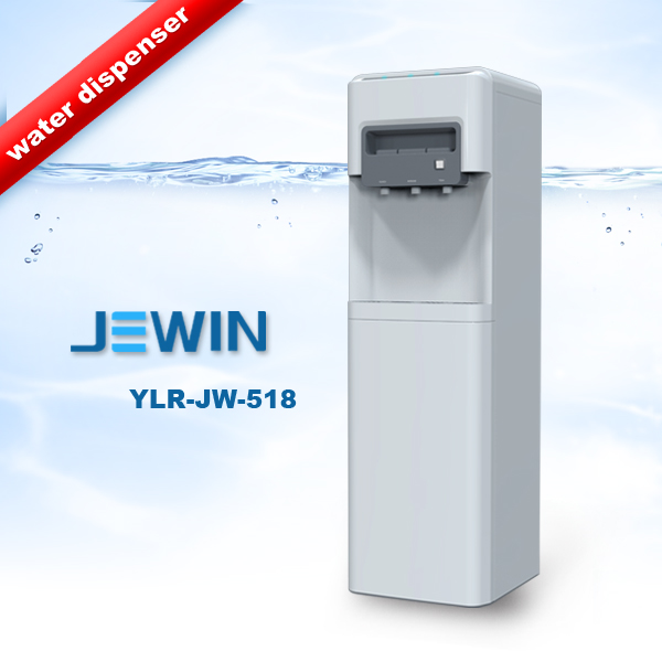 YLR-JW-518 series family floor standing water dispenser china