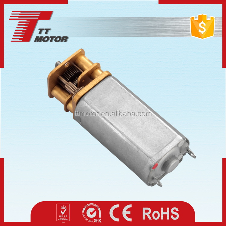 GM13-050 or electric motor